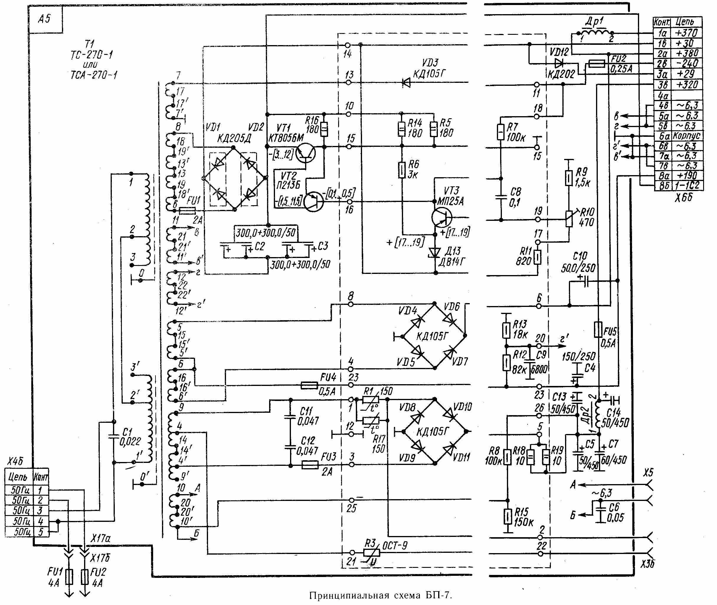 Ответы Mail Ru: Чем заменить конденсатор МБМ? ?