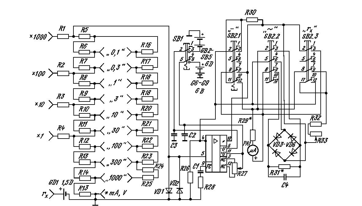 Схема На Авометр Ц20-05 - Измерительная техника - Форум по ...