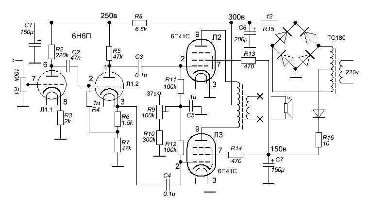 Мощный ламповый усилитель звуковой частоты УМЗЧ с много