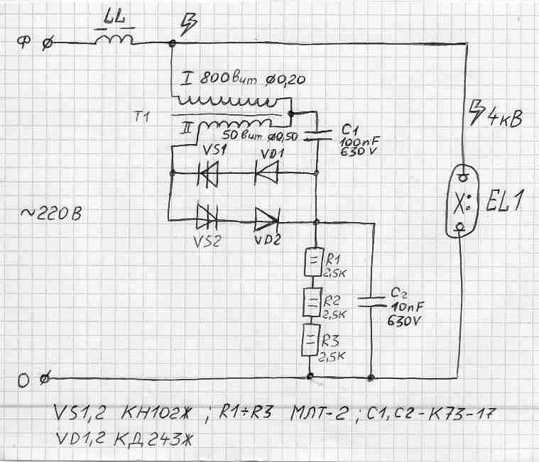 Схема пускатель для днат 167
