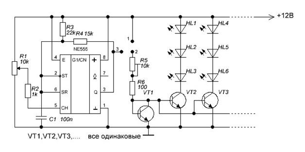зависимости материала схема регулятора яркости для мощного светодиода стирке используйте
