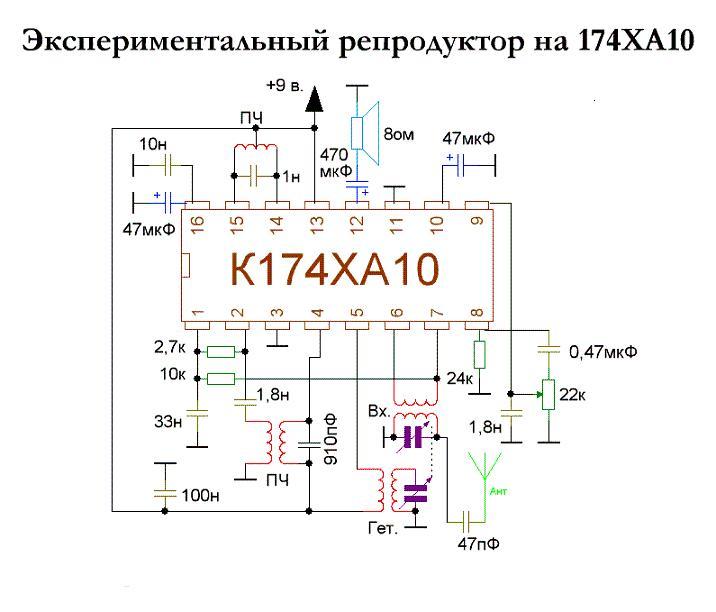 cd2003gp схема включения