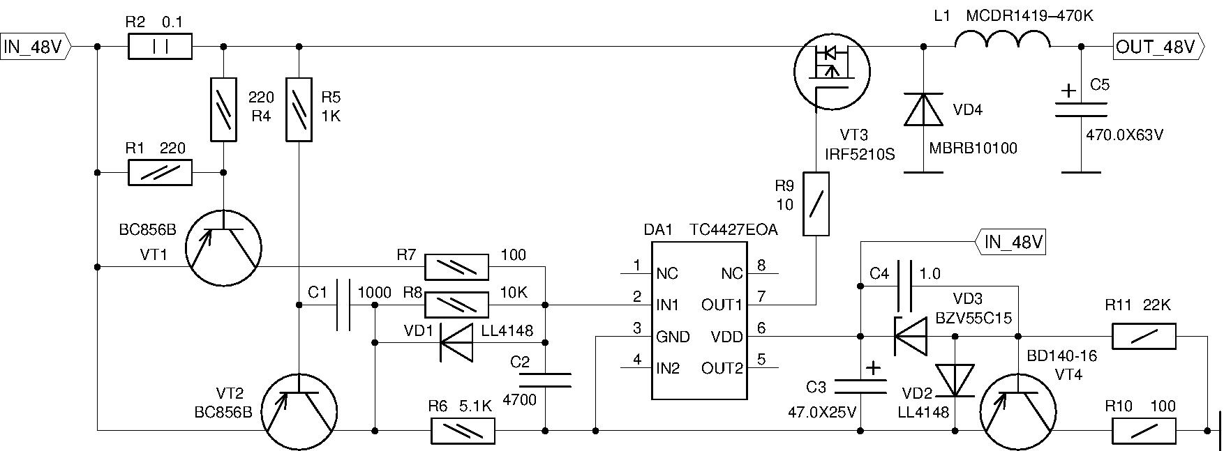 Ограничитель тока нагрузки с ШИМ
