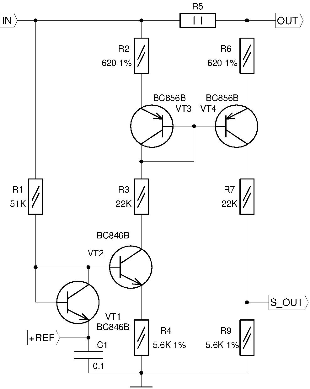 Датчик тока верхнего плеча