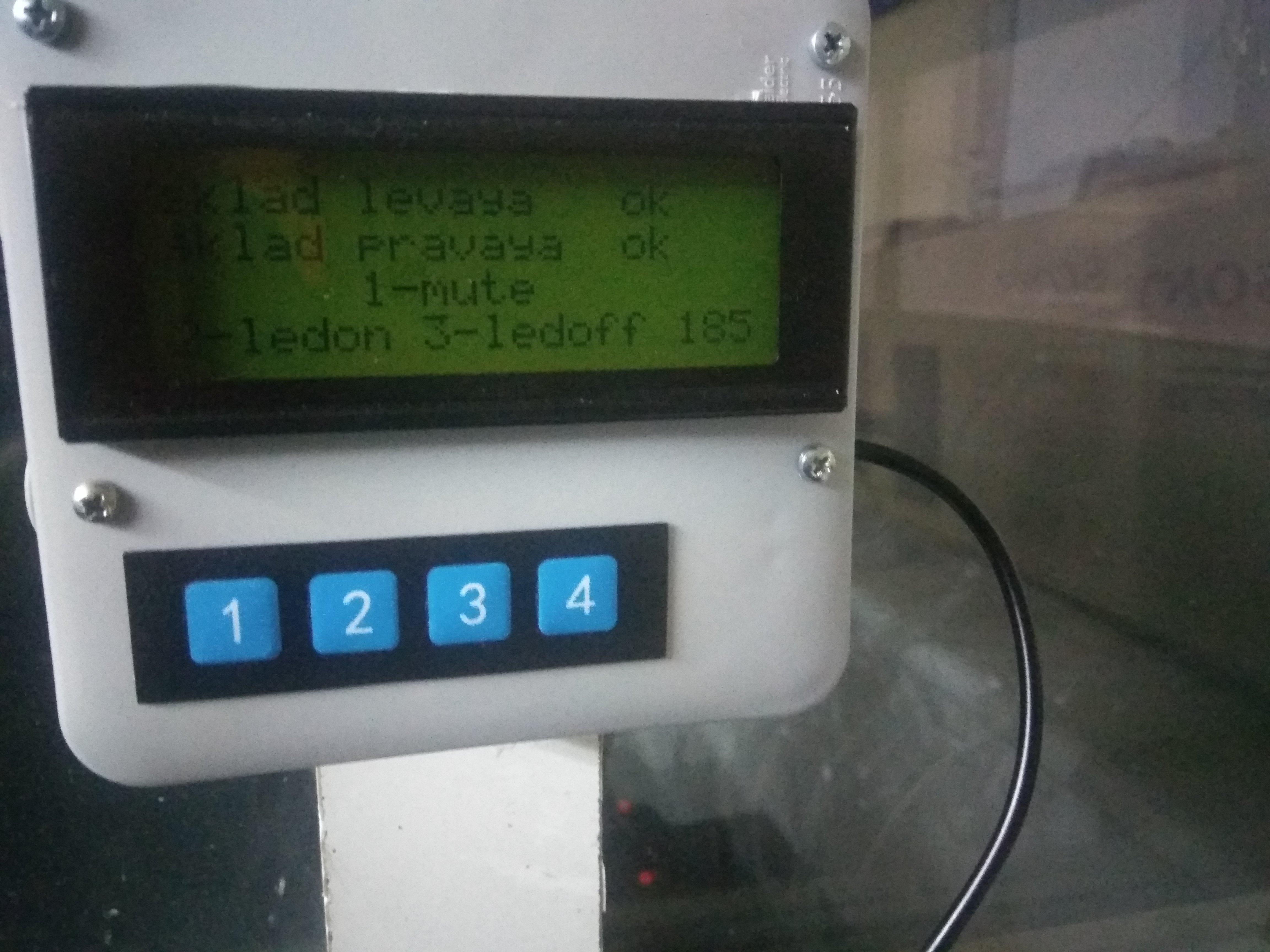 Оповещение об ошибках горелок по радиоканалу 433МГц.