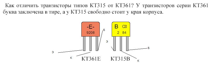 u0421u0445u0435u043cu044b u043du0430 u043au0442315 u0442u0440u0430u043du0437u0438u0441u0442u043eu0440u0435 u0434u043bu044f.
