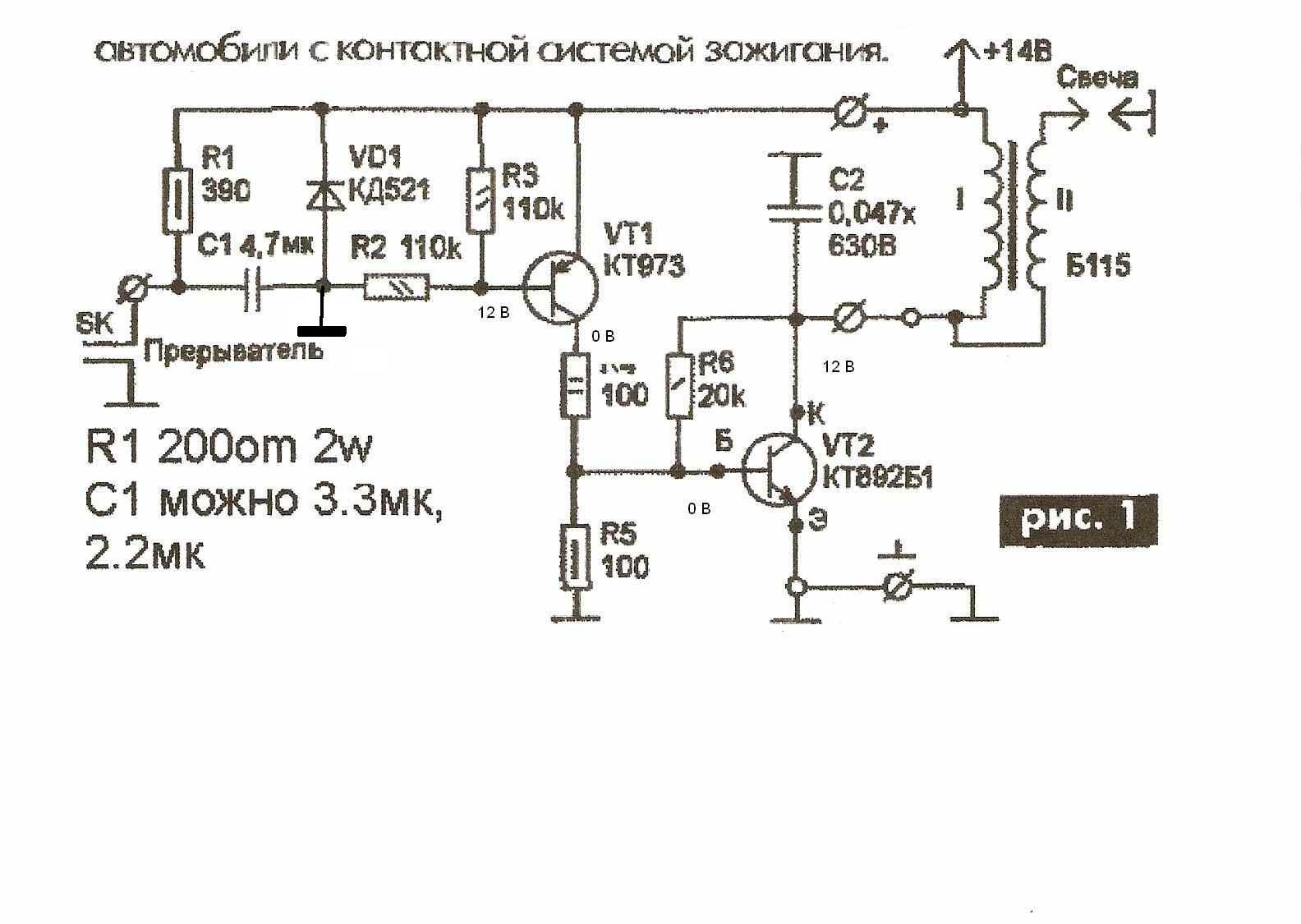 схема подключения октан корректора импульс 310