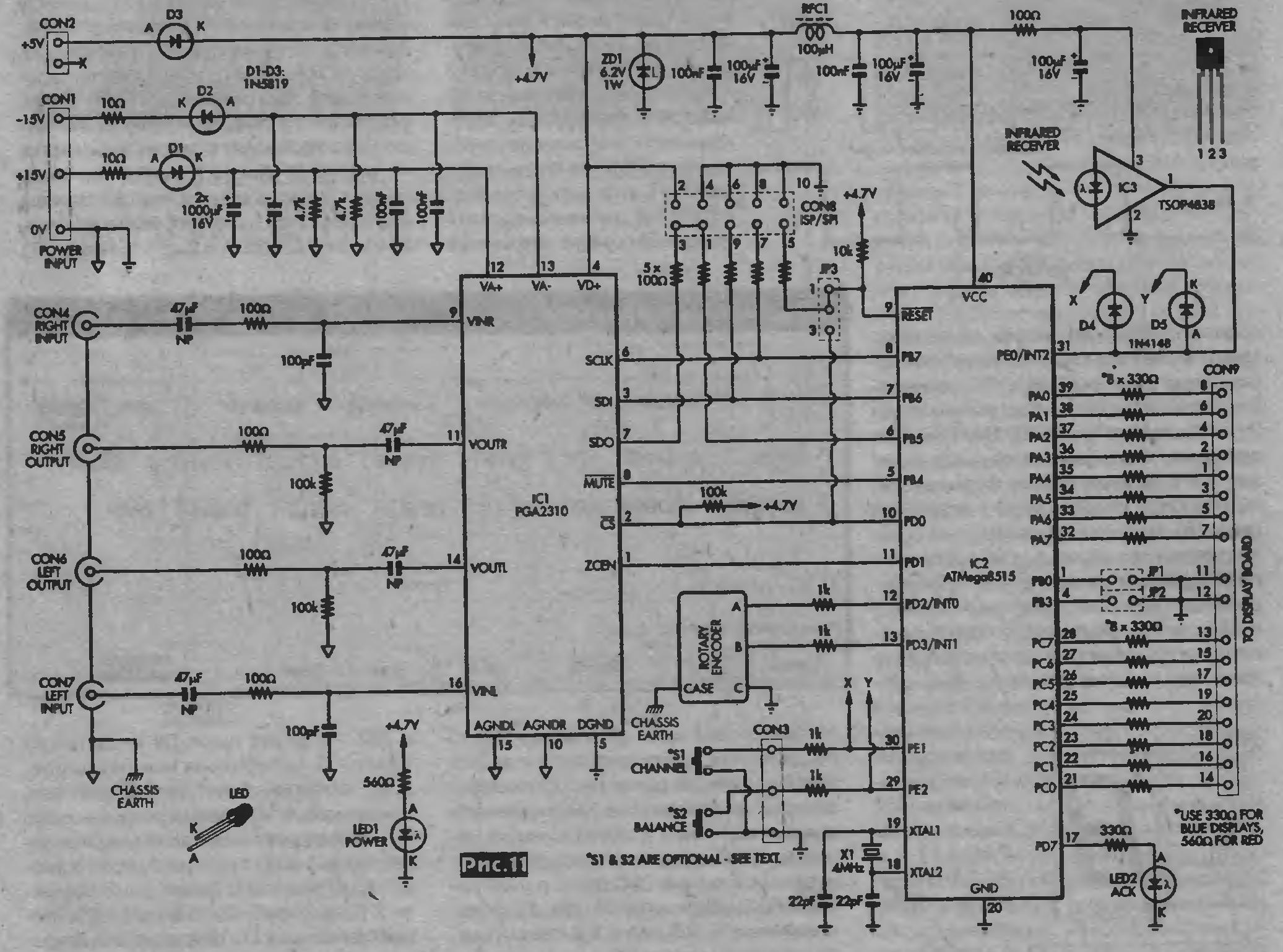 регулятор громкости звука схема 12 в