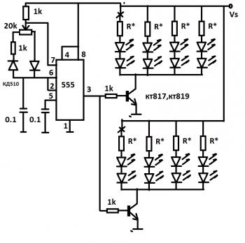 Сенсорный Светильник - опубликовано в Световые эффекты и LED: Ребят, нашел эту схему (статья тут)...