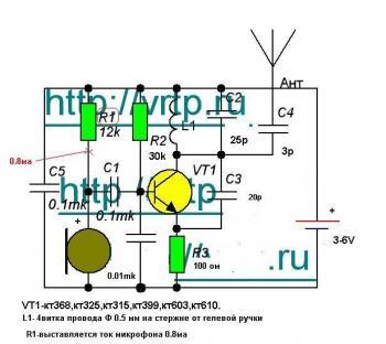 post-57953-0-43293800-1293977157_thumb.jpg