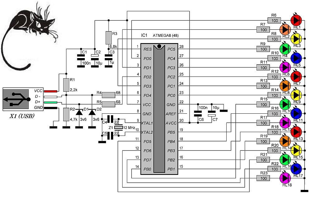 Схема цветомузыки цветомузыка своими руками 674