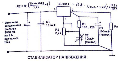 схема зарядное устройство для экотон