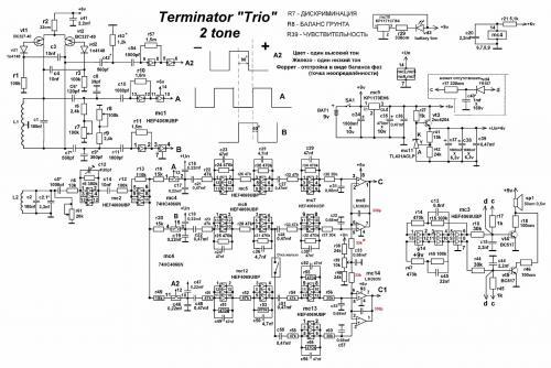 4 схема — металлоискатель