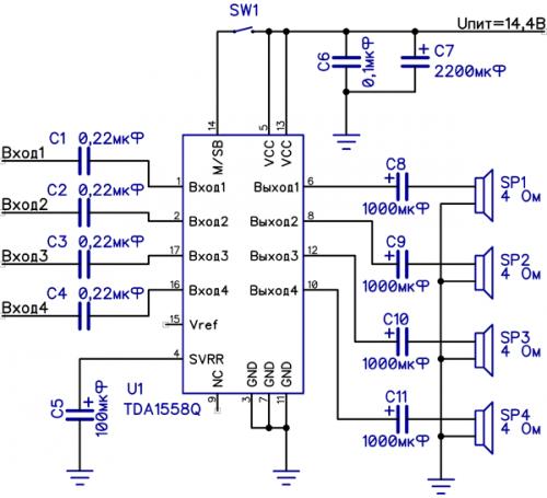Схема четырехканального усилителя приведена на рисунке 1.