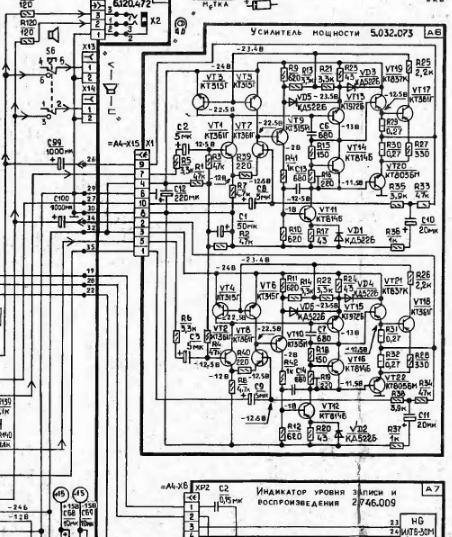 Схема расположения усилителя в маяк 240 с-1