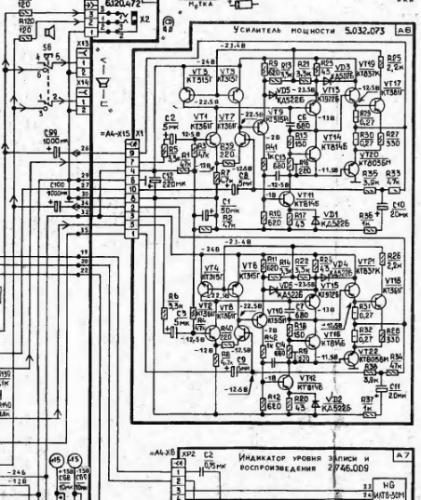 Откуда: Украина Чернигов.  Сообщений: 125.  Вот УМ схема Маяка240-с1, где будет менятся транзистор.