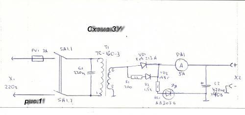 Схемы зарядных устройств для автомобильных аккумуляторов.