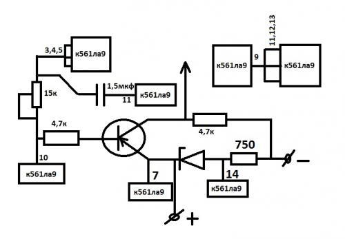 Схема моталка спидометра на камаз.