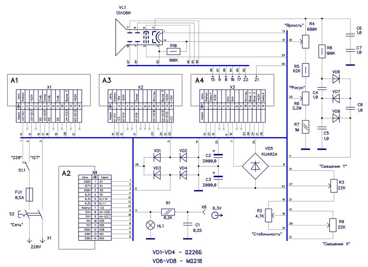 одш-2 схема осциллограф
