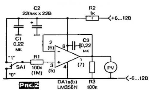 Страница 1 из 2 - Как Проверить Микросхему На Работоспособность ? - опубликовано в Песочница или...