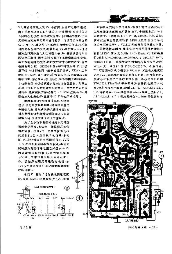Схема двигателя ниссан теана 3.5 j32