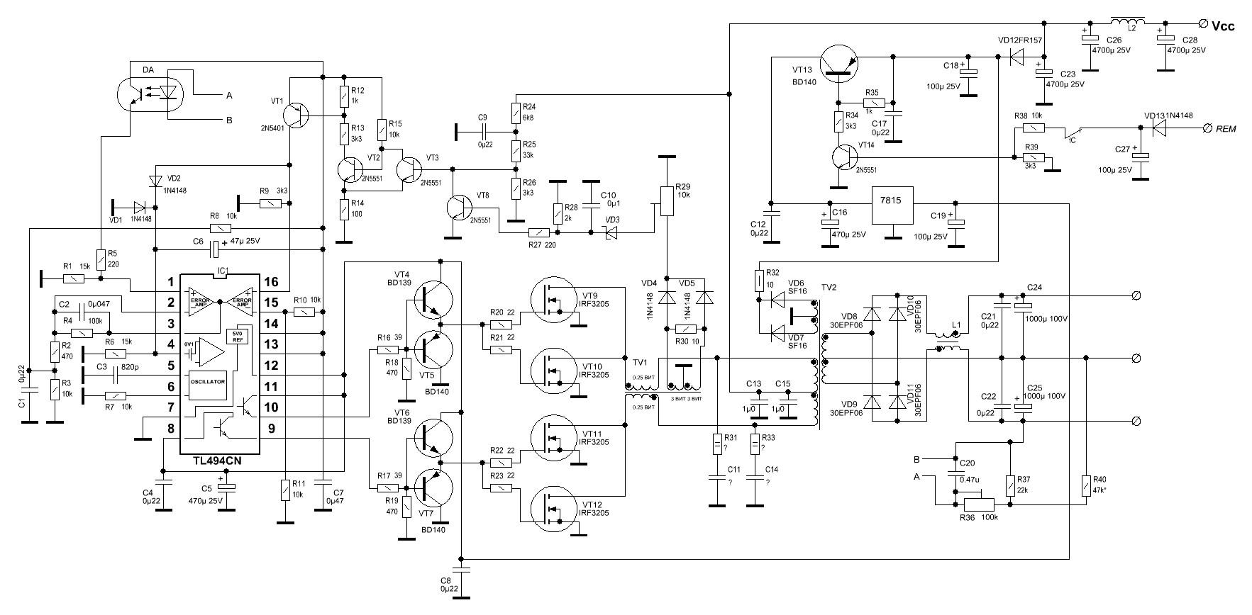 Blaupunkt gta 270 схема подключения