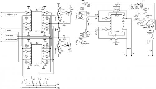Схема усилителя.  Конструкция и принцип работы.  Номинальное входное напряжение: Вход 1 (линейный)...
