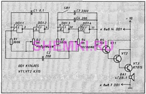 Генератор ультразвуковой частоты