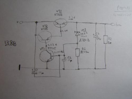 Здравствуйте. .  Проверьте схему.  Должна отключать нагрузку когда аккумулятор разрядится.  Наверх.