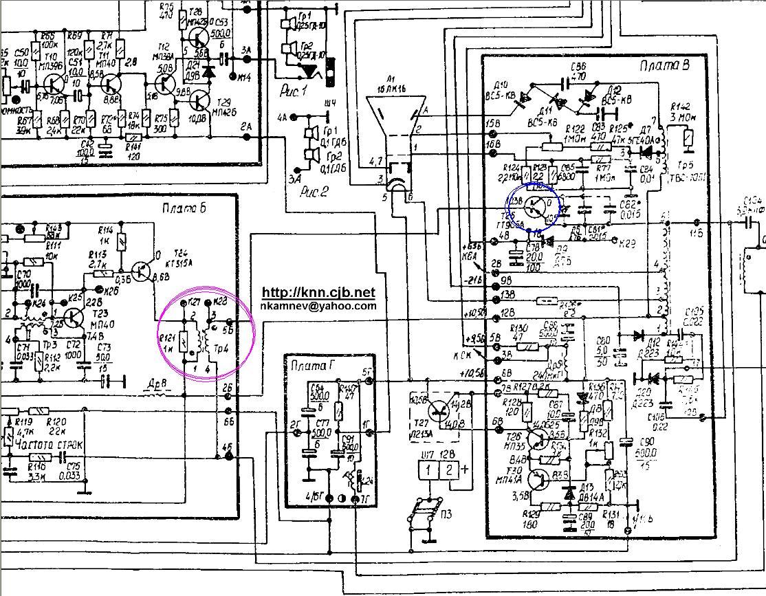 Схема фильтр для автомагнитолы