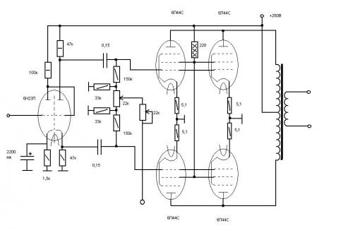вых транс: ТС-180-2 и довольно хорошо справляется со своей задачей. а если электролит поставить между сетками вых...