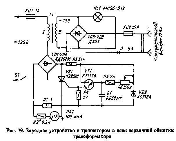 Самодельные регуляторы тока для зарядного устройства