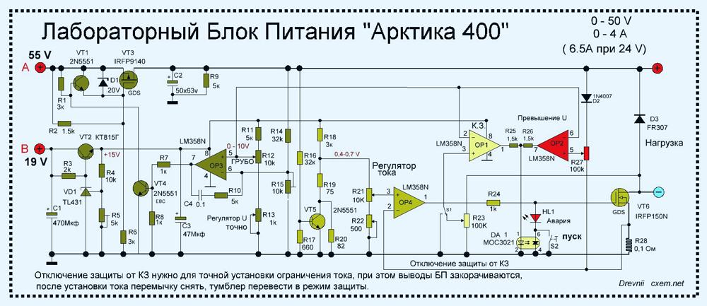 Импульсный блок питания на lm358 схема