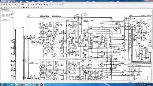 Кумир 35у-102с-1 полупроводник