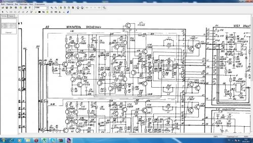 Кумир35У-102С-1 - опубликовано в Аудиоаппаратура: Попал недавно в руки такой вот такой аппаратт внешнее состояние на...