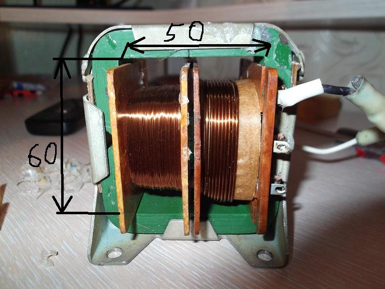 Трансформатор без сердечника своими руками 332