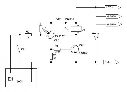 парогенератор.JPG