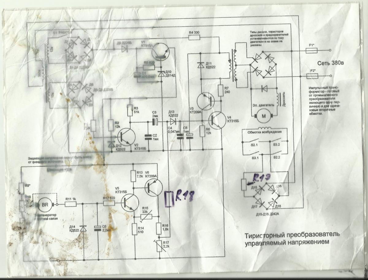 TDA1085 — Регулятор оборотов коллекторного двигателя ...