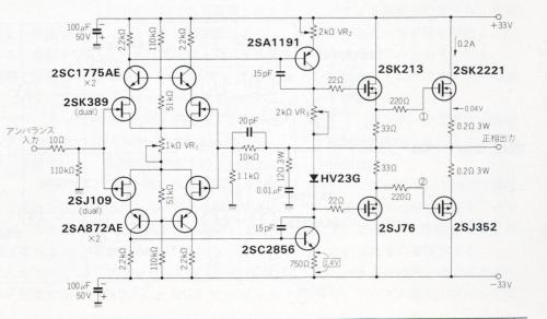 MJ 100w amp.jpg