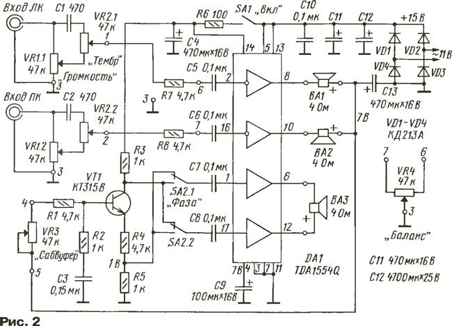 Принципиальная схема uch p001 для трехканального варианта