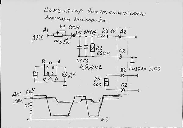 Эмулятор катализатора своими руками схемам