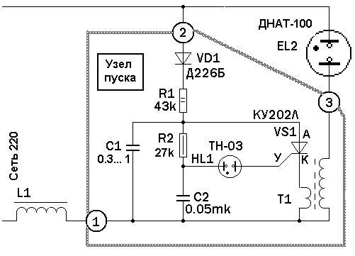 Схема пускатель для днат 72
