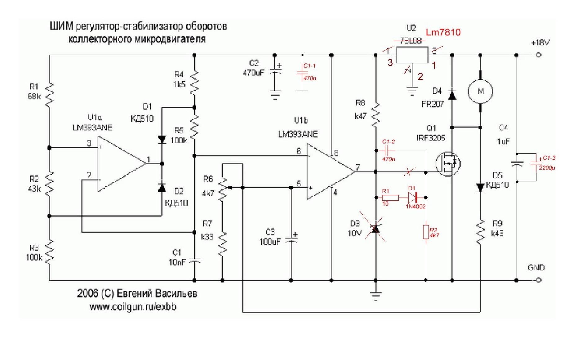 Шим на транзисторах своими руками