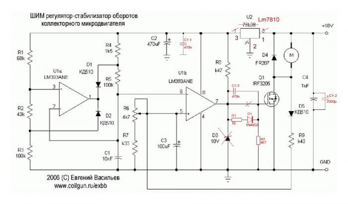 Как сделать регулятор оборотов электродвигателя 220в