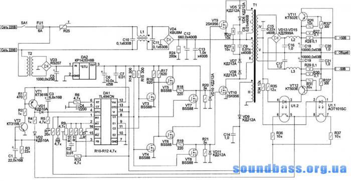 Рассмотрены схемы включения энергетика импульсных генераторов с индуктивным