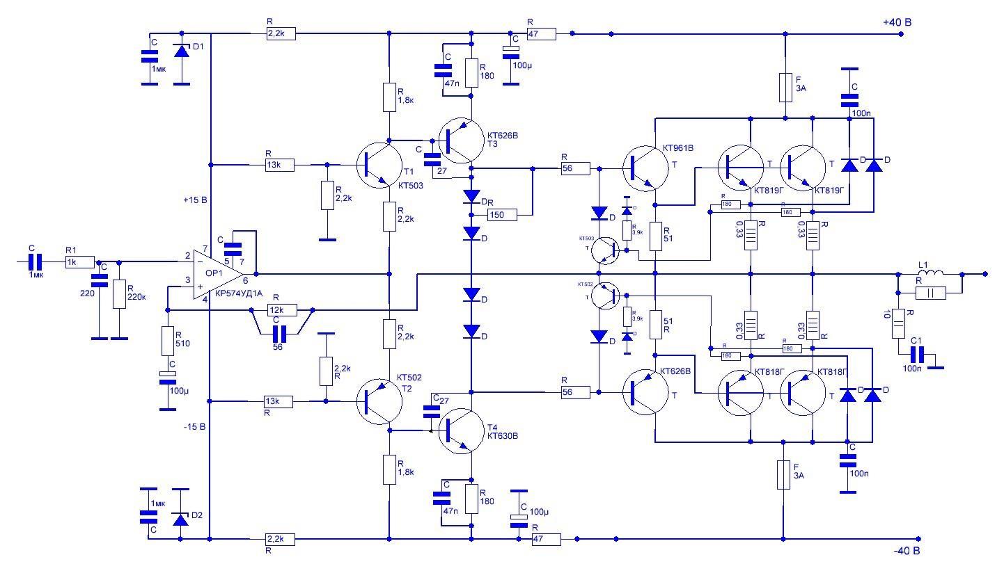 Схема на уау-02 venta