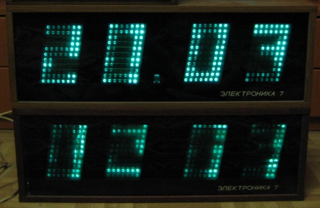 Электроника продам 7 настенные часы geneve стоимость constantin часы vacheron