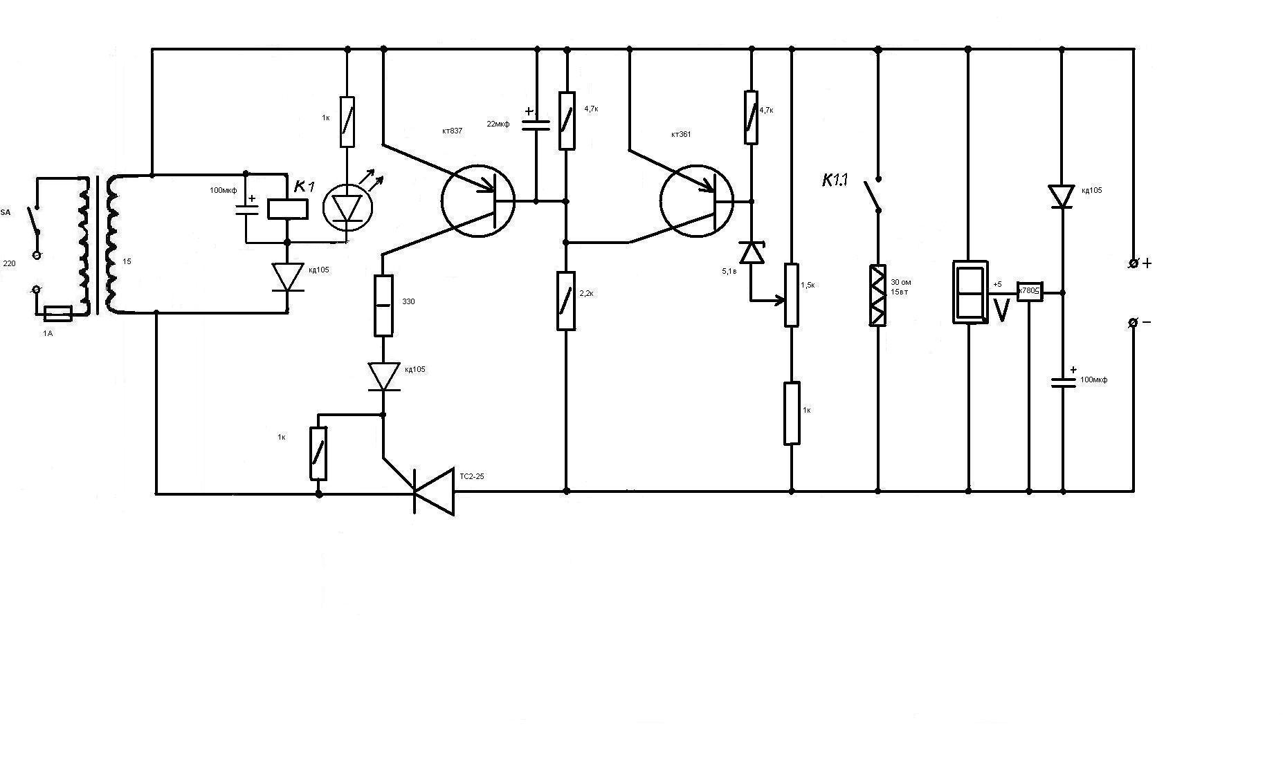 схема выпрямителя для зарядки авто аккумулятора