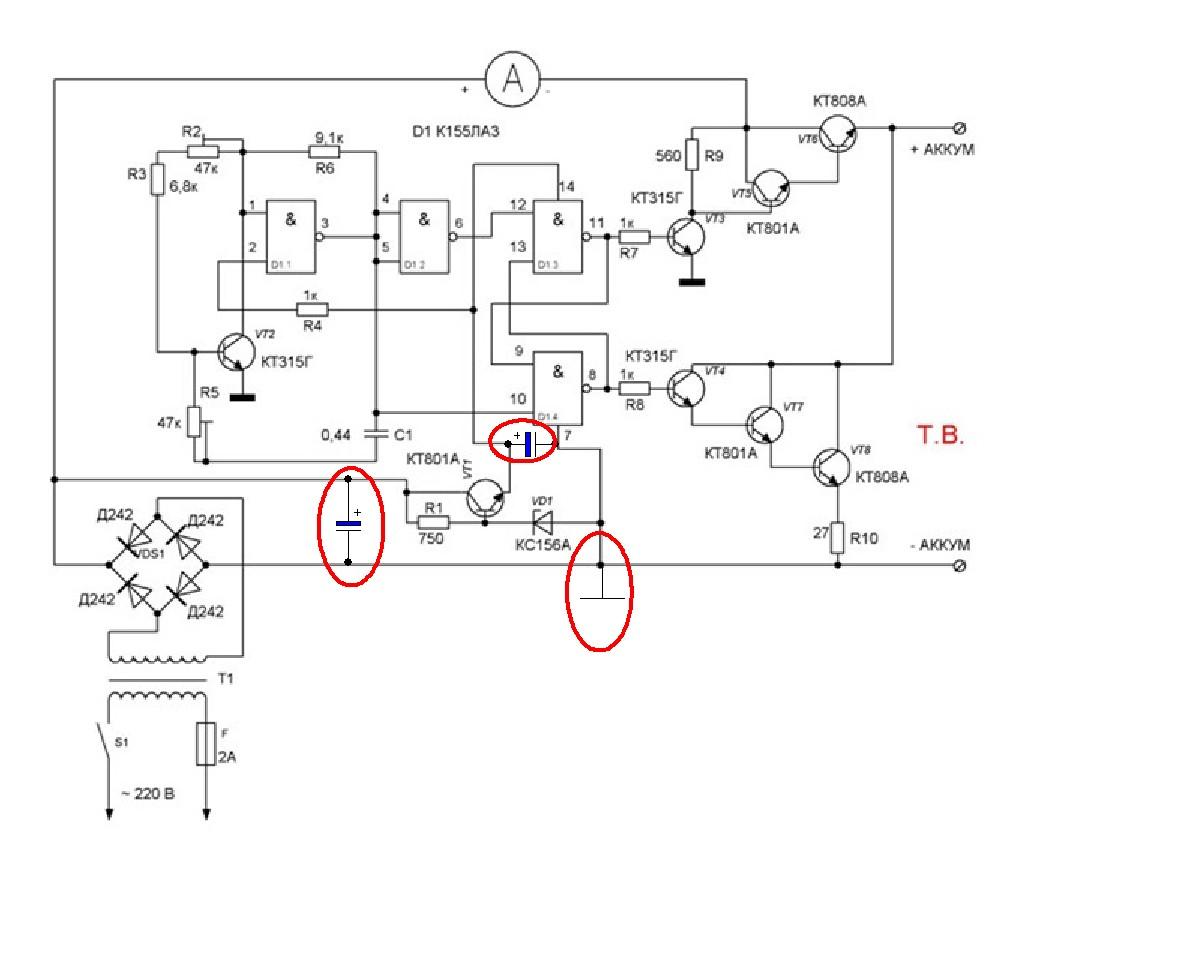 Электрическая схема зу 75а
