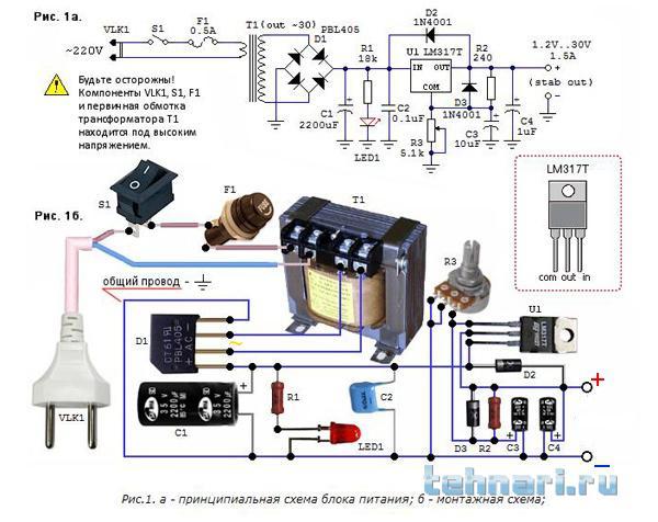 Схема светодиодного блока питания фото 608